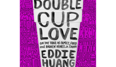 09-eddie-huang-double-cup-love.nocrop.w529.h560